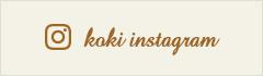 koki instagram